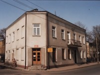 Oddział dla dzieci, ul.Kościuszki 11